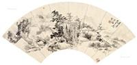 山溪独坐 by huang binhong