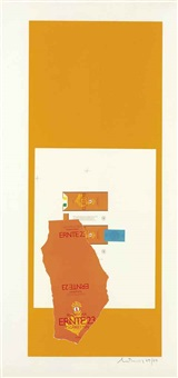 harvest, with leaf (from summer light series) by robert motherwell