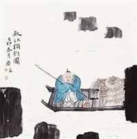 秋江独钓图 by xu lele