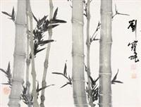 墨竹 by liu baochun