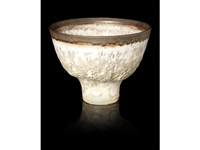 footed bowl by lucie rie