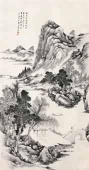 山水 by dai yiheng
