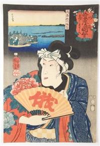série de la mer et de la montagne, jeune femme en buste tenant un éventail by kuniyoshi kaneko