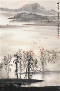 雁声秋送来 by kong zhongqi