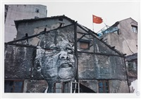 the wrinkles of the city, action in shanghai, jiang qizeng-red flag by jr