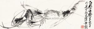 墨虾 by qi liangzhi