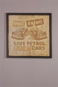 bright future (copper) hpm (hand painted multiple) by shepard fairey