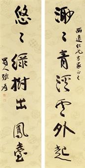 书法对联 镜片 水墨纸本 (couplet) by zhang daqian