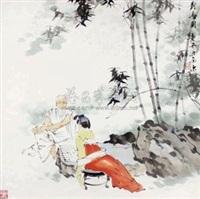 对弈图 by xiao he