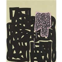 sensations of identity by jonathan lasker