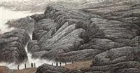 山晴 by liu wendong