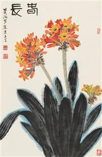 长春 by xiao shufang