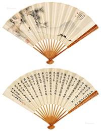 松下高士 书法 成扇 设色纸本 (recto-verso) by fu zengxiang and chen shaomei