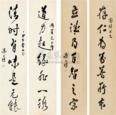 对联 (二幅) 2 couplets various sizes by liang hancao