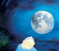 ann's moon by joyce wieland