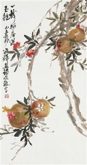 blühende und früchte tragende granatapfelzweige by lin yanhui