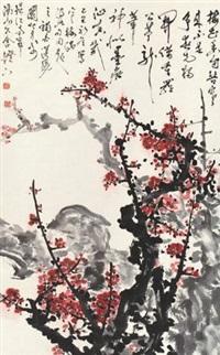 梅花香自苦寒来 by guan shanyue