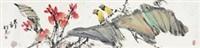 花鸟 by ren hengquan