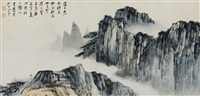 山水图 (mountain ridges in the mist) by zhang daqian