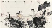 荷塘野趣 by liu jingyun
