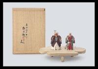 jo uba (2 works) by toen morikawa