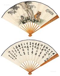 兽王图 书法 成扇 设色纸本 (recto-verso) by li houji and liu kuiling
