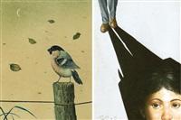 bird, face by f. sigit santosa