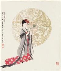 如意图 by dai honghai