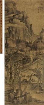 南山图 by gong xian