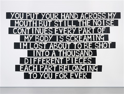 love poem by tracey emin