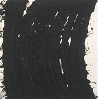 stratum #18 by richard serra