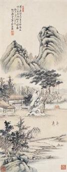 结庐在青山 by tang yifen