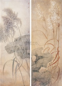 beautiful autumn (series. 1.2) (2 works) by lin renjing