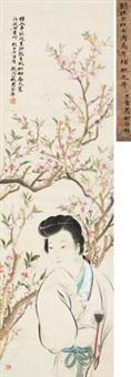 桃花仕女 (appreciate the peachs) by liu dezhi