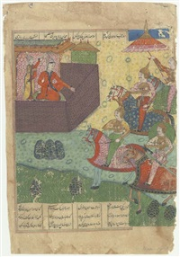 an illustration from the shahnama of firdausi by indian school (16)