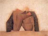 sol (problema geometrico) by raúl alonso