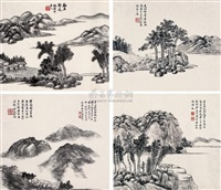 山水 (landscape) (4 works) by dai youheng