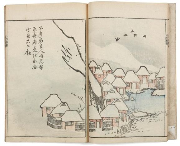 bumpo sansui gafu dessins de paysages album by bumpo kawamura
