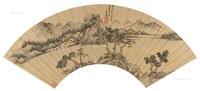 秋江论道图 by ding yunpeng