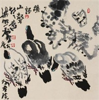 鸽语 by liang zhaotang