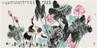 相思欲报故人知 by bai guang