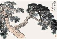 铁骨伸偃赛 by liang shunian