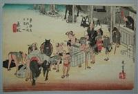 oban yoko-e, série de la grande tokaido, station 23, changement de porteurs et de chevaux à fujieda by ando hiroshige