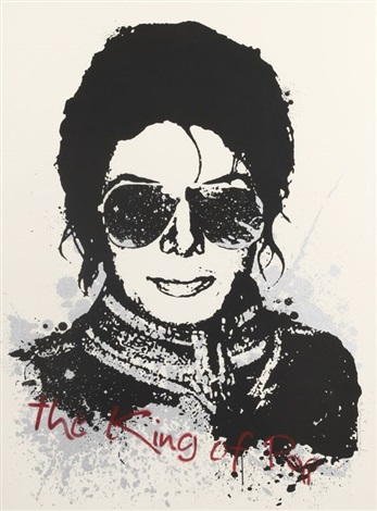 the king of pop by mr brainwash