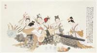 丝竹图 by dai honghai