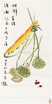瓜果 by liao lu