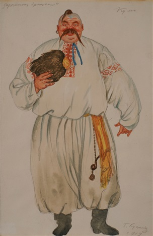 costume design for kum from the fair at sorochyntsi by modest mussorgsky by boris mikhailovich kustodiev