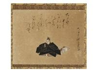 figure by sanraku kano and mitsuhiro karasumaru