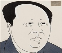 portrait of mao tse-tung by nicolas bentley
