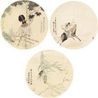 人物风情三连图 (3 works) by gai qi, wu lin and fan jinyong